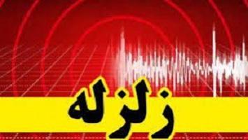 زلزله 4.7 ریشتری کوزران کرمانشاه را لرزاند