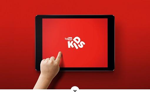انتشار و تولید نرم افزار یوتیوب کیدز برای کودکان