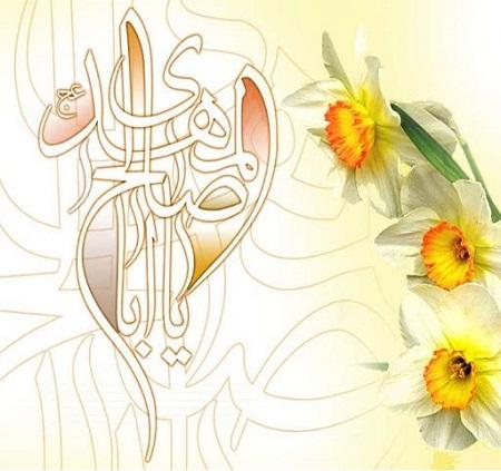 چگونه مادر امام زمان (ع) به اسلام ایمان آورد ؟