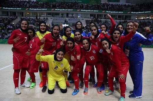 قهرمانی شیرزنان فوتسال ایران در آسیا
