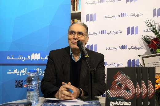 بیوگرافی قاسم افشار گوینده خبر و مجری