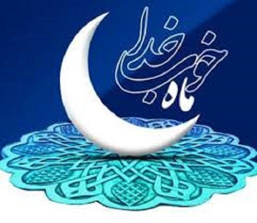 جوک طنز و خنده دار مخصوص ماه رمضان