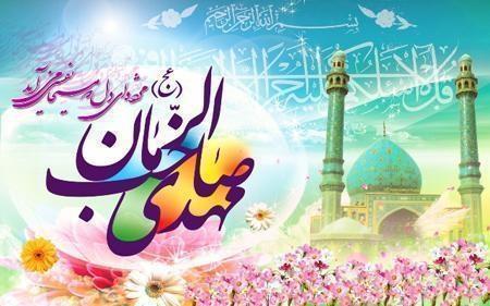 نشانه هایی از قیام حضرت قائم (عج) در قرآن