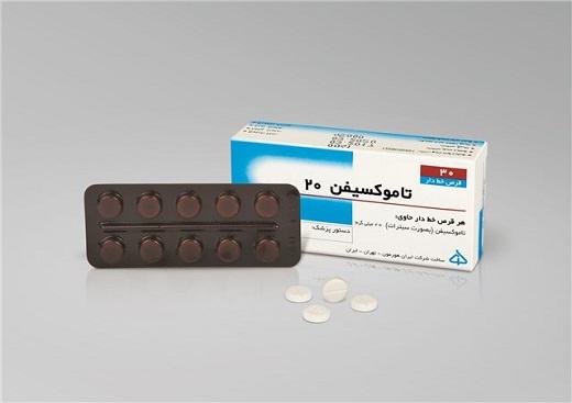 آشنایی با نحوه مصرف داروی تاموکسیفن