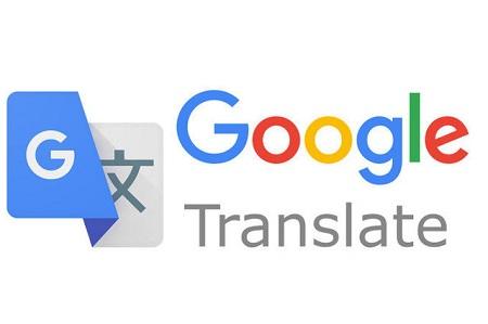 بدون دسترسی به اینترنت متن مورد نظر خود را ترجمه کنید