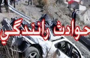 حادثه مرگبار رانندگی در محور تبریز - آذرشهر