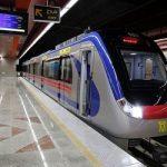 خودکشی زنی جوان در ایستگاه مترو شهدای تهران