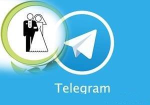 صیغه یاب تلگرامی