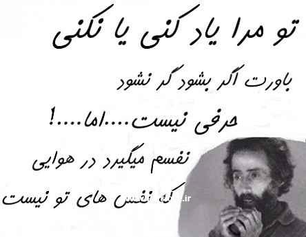 زیباترین اشعار سهراب سپهری شعر در قیر شب