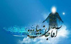 اس ام اس های زیبا و ناب جمعه دلتنگی امام زمان(عج) سری (2)