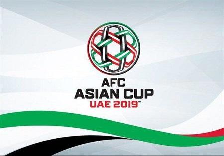 قیمت بلیتهای جام ملتهای آسیا