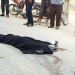 مرگ مرموز دختر 17 ساله افغان