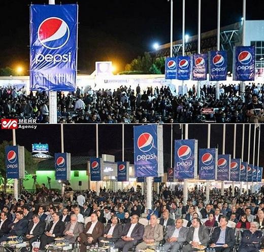 حمایت از کالای ایرانی با طعم پپسی