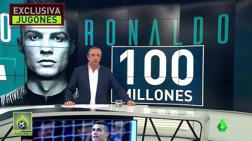 قطعی شدن انتقال کریستیانو رونالدو به یوونتوس