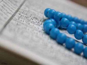 اس ام اس های زیبا و ناب در مورد خدا سری ( 13 )