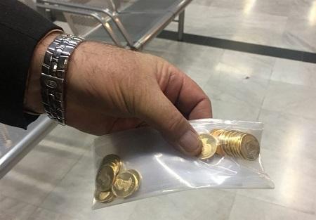 آغاز تحویل سکه های پیش فروش ۳ ماهه در بانک ملی