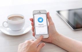 جدیدترین ویژگی تلگرام