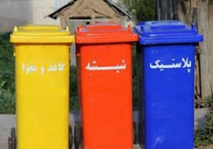 تولید روزانه 350 تن زباله در اردبیل