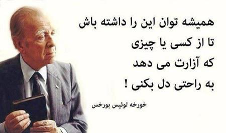 عکس نوشته های جملات قصار