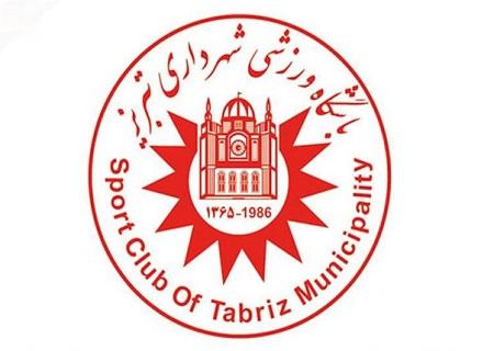 منحل شدن باشگاه شهرداری تبریز
