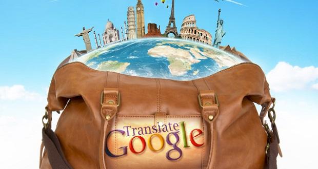 معرفی فناوری های جدید که سفر کردن را آسان تر می کند