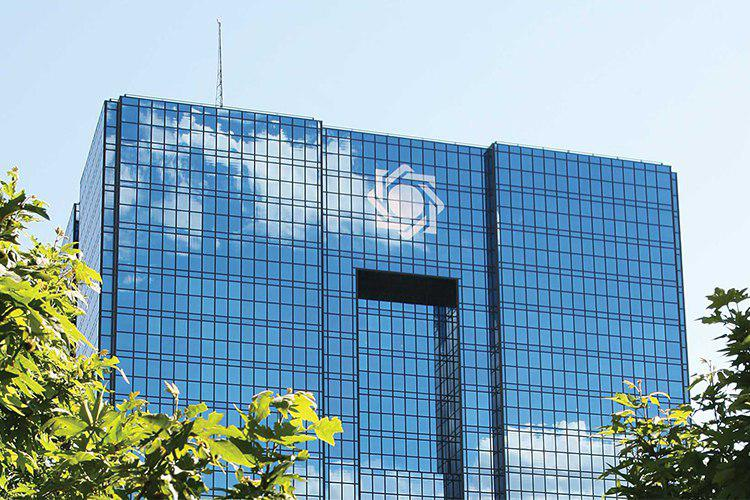 بانک مرکزی ایران بهخاطر تحریم آمریکا از سویفت حذف شد
