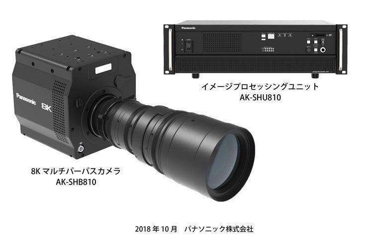 رونمایی از اولین دوربین فیلمبرداری 8K مجهز به سنسور ارگانیک