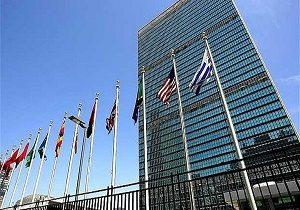 ارائه یک طرح فوری به سازمان ملل از سوی فعالان حقوق بشر
