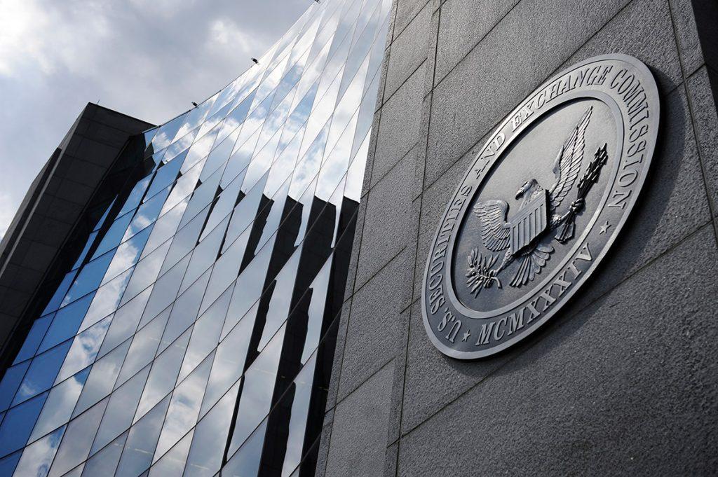 اعلام تصمیمگیری درباره ETF بیت کوین تا فوریه 2019 به تعویق افتاد