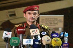 وارد آمدن ضربات سنگین به متجاوزان سعودی در یمن