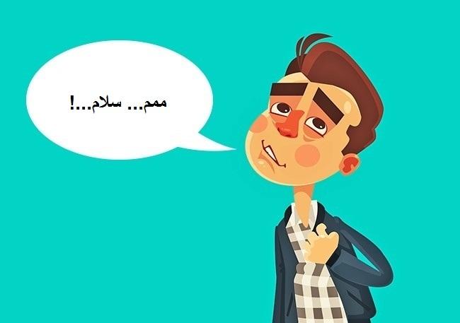 عادتهایی اشتباه که از جذابیت شما میکاهد!